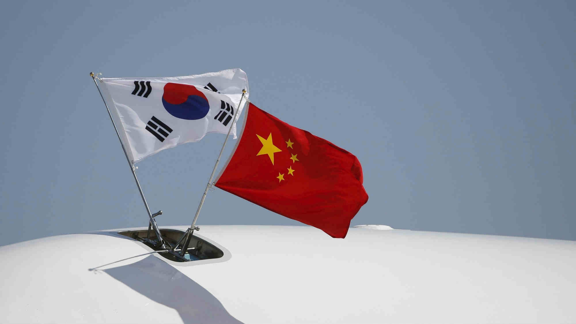 China, S. Korea should jointly uphold multilateralism, build open world economy: Chinese state councilor