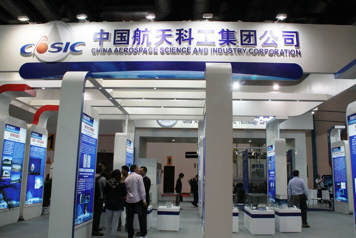 Chinese aerospace company launches smart industry platforms