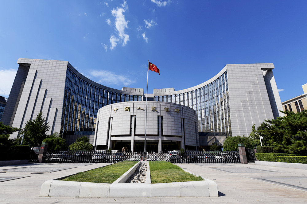 China's central bank skips open market operations Wednesday