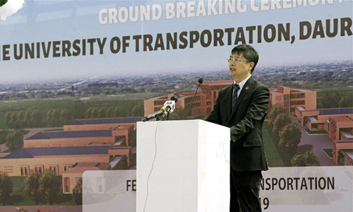 Chinese firm to support Nigeria in building first transportation university