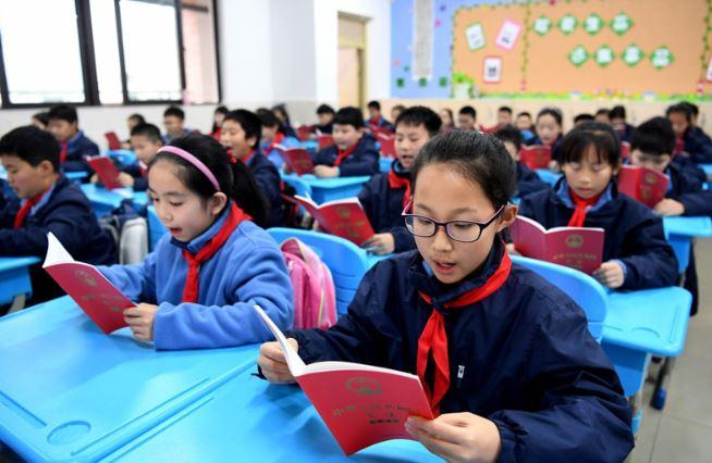constitution classes (xinhua).jpg