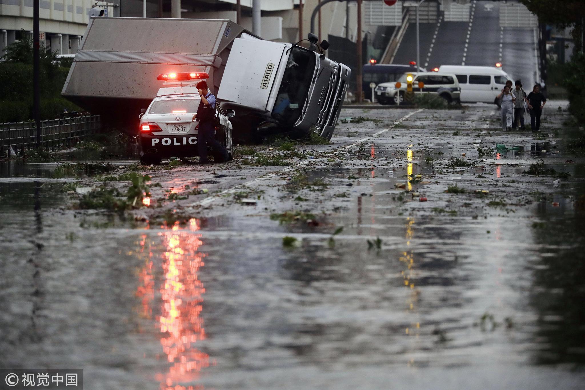 japan floods-VCG.jpg