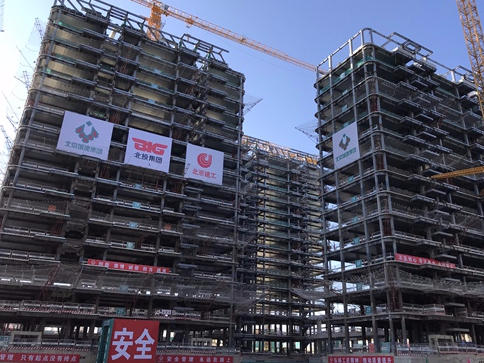 Main structure for Beijing 2022 Winter Olympic Village completed