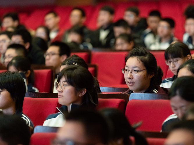 Chinese students rank top in global education survey