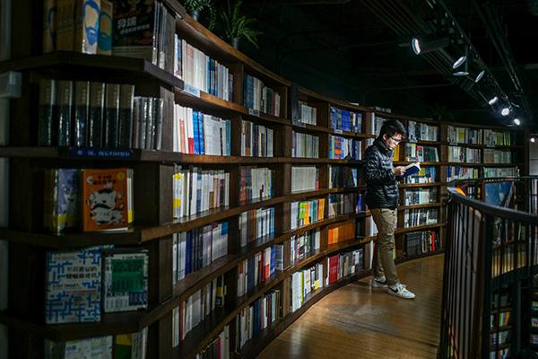 bookstore 01.jpeg