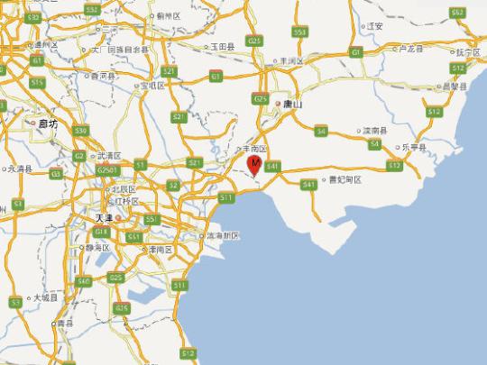 4.5-magnitude earthquake hits North China: CENC