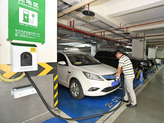China's NEV industry seeks to upgrade amid changes in global market