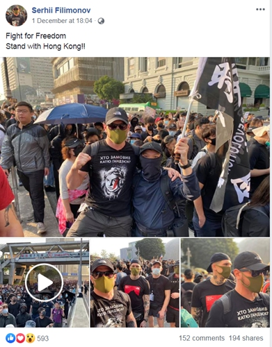 HK police probes alleged neo-Nazis