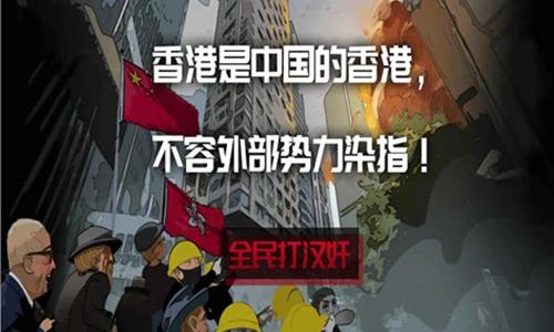 Game targeting Hong Kong 'traitors' popular on mainland social media