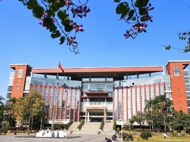 Jinan University opens enrollment for HK students