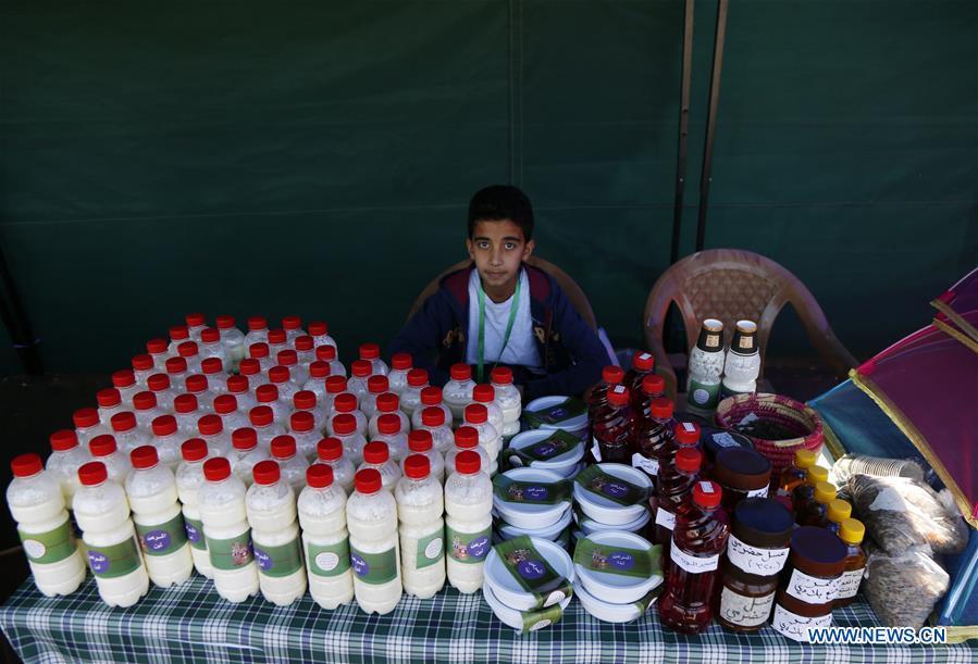 Weekly bazaar opens in Yemen's capital Sanaa