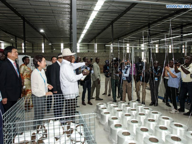 Ugandan president commissions one-stop-center at Chinese industrial park