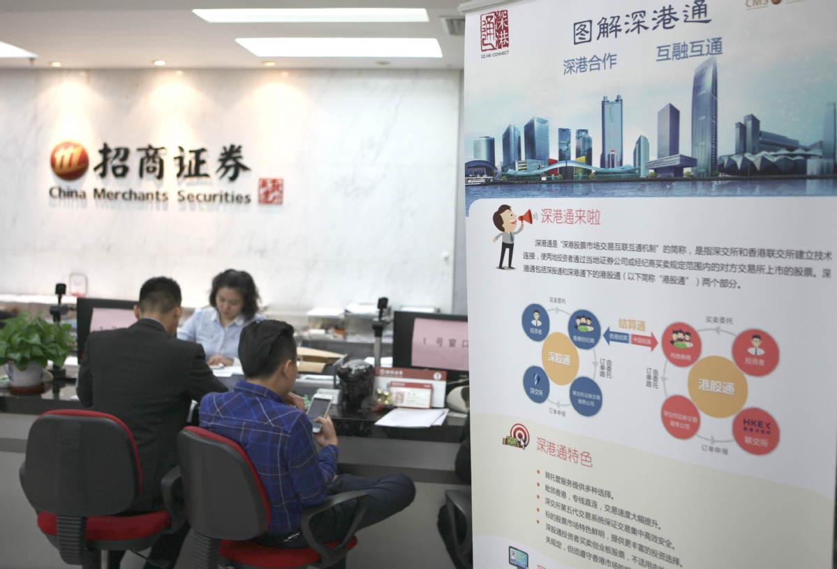 Shenzhen-HK stock connect gains ground
