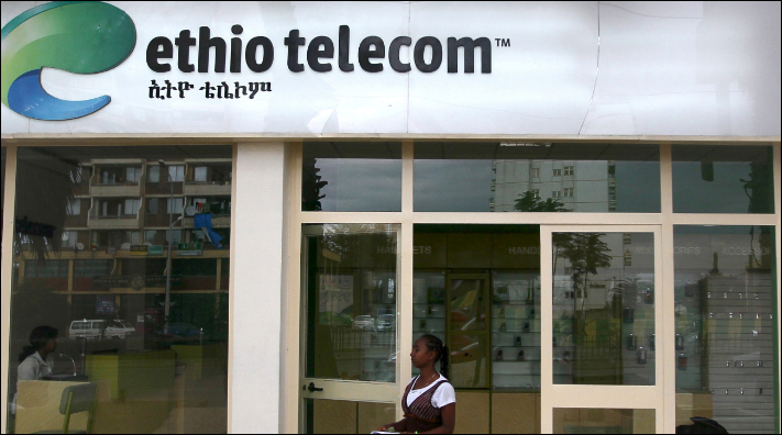 Ethiopian telecom sector to open market for competition next year