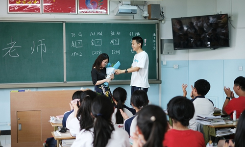 Postgraduates and PhDs are continuing to define China's primary education system