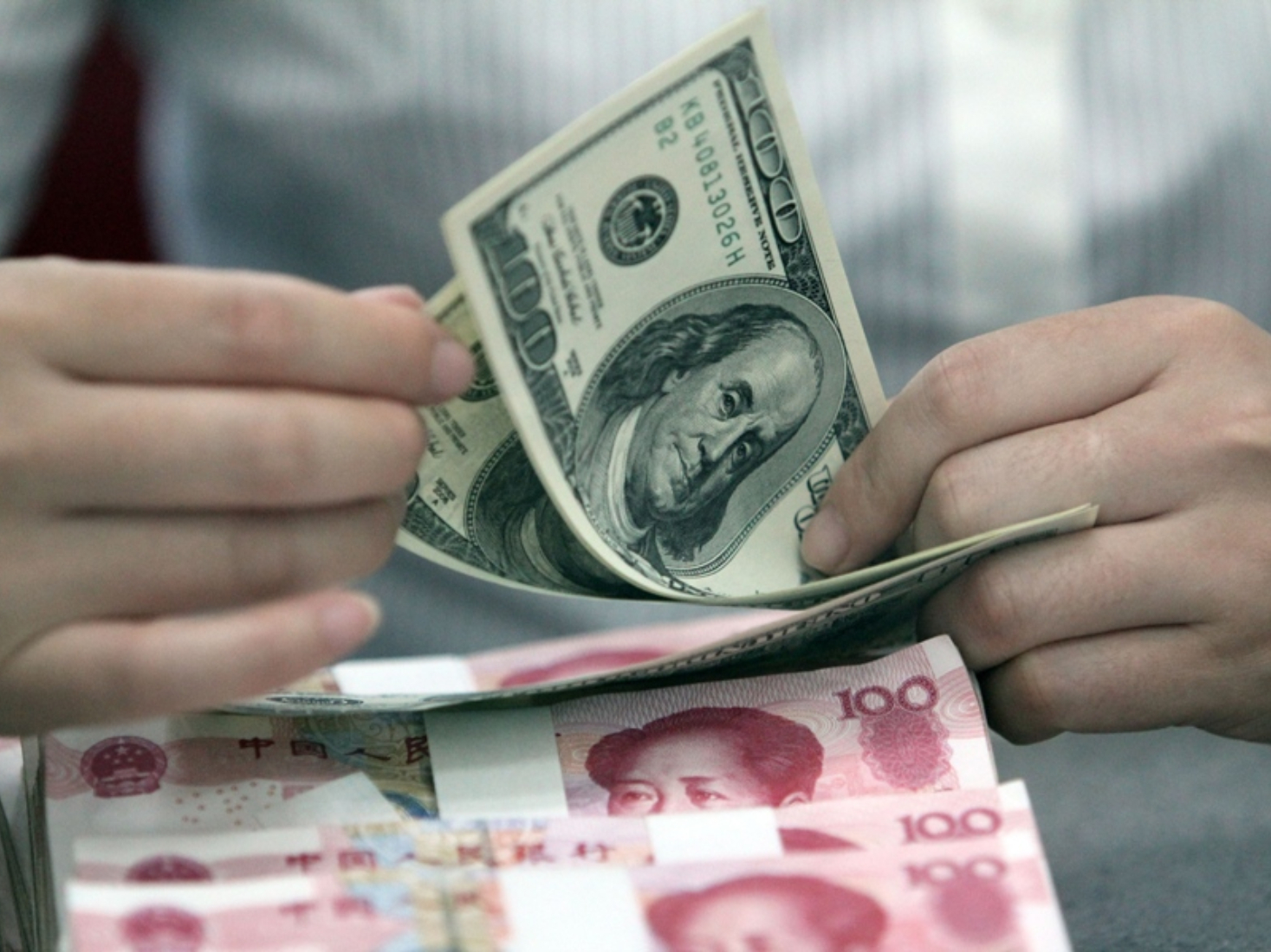 China's forex reserves remain stable for November