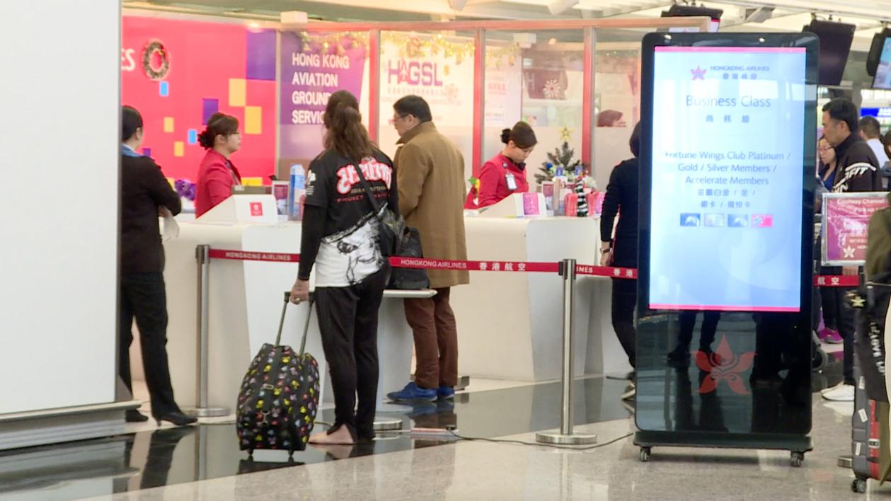 Hong Kong Airlines risks losing license amid lasting unrest