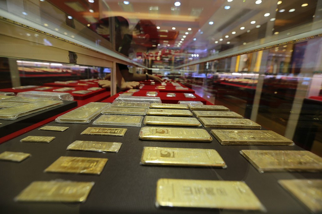 China's gold reserves at 62.64 mln ounces by end-November