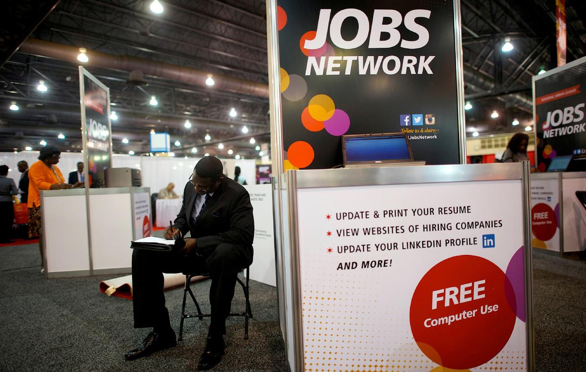 US stocks close higher on upbeat jobs report