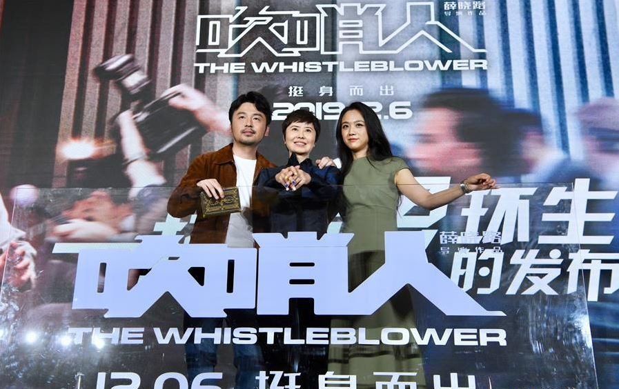 Chinese-Australian eco-thriller 'The Whistleblower' opens in North America