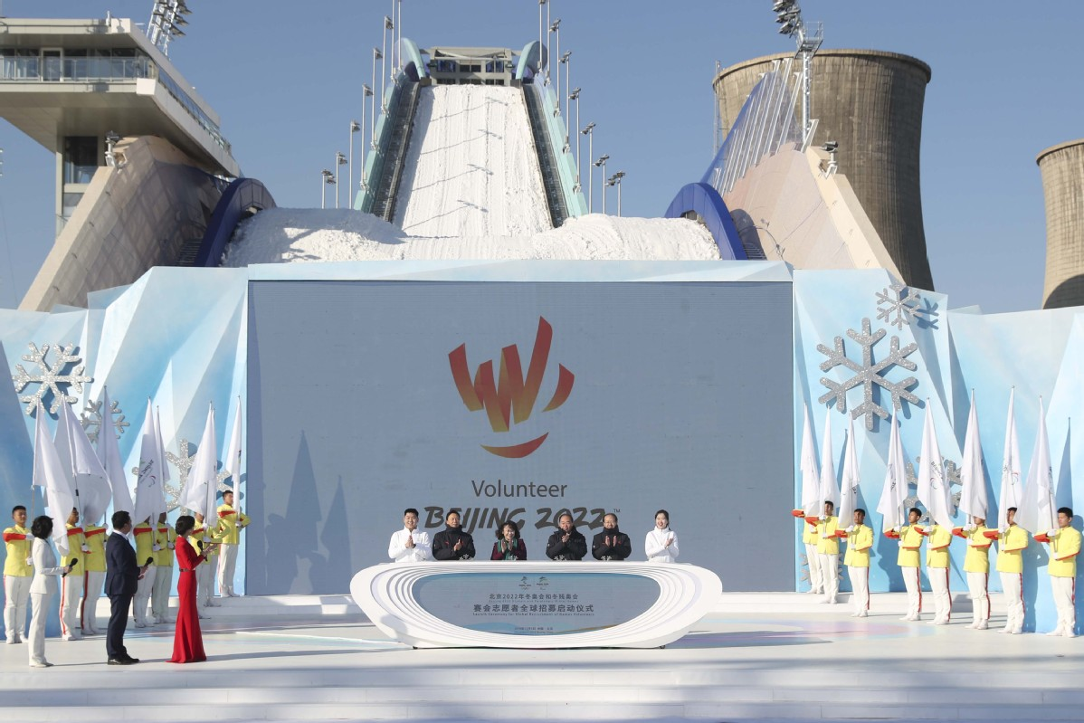 Volunteer recruitment drive for 2022 Winter Games inaugurated
