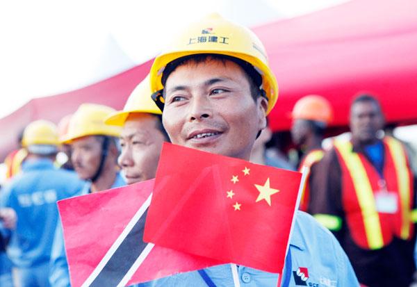 China, Trinidad and Tobago vow to promote ties