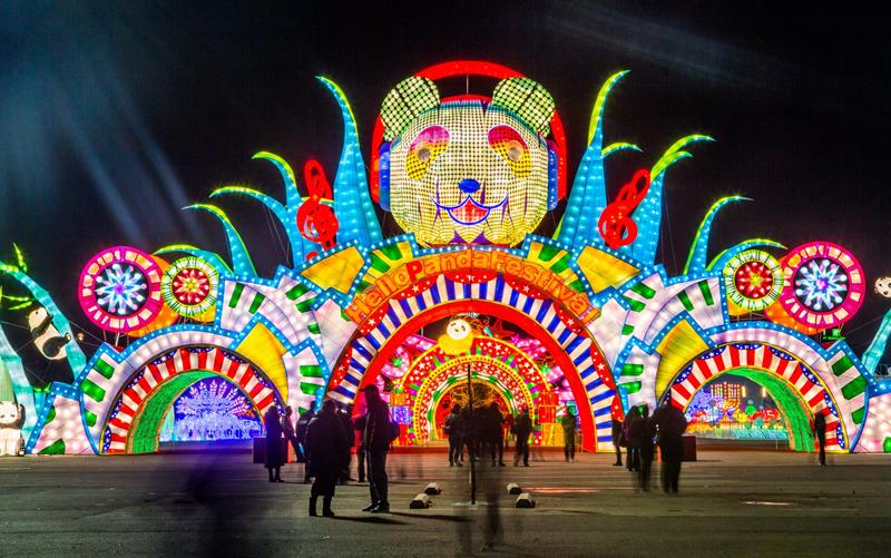Hello Panda lantern festival lights up NYC holiday season