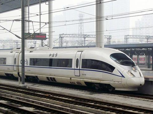 Two killed in a train accident due to missed WeChat message