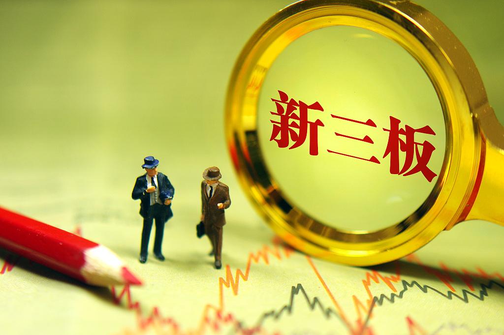 """China's """"new third board"""" raises 24.74 bln yuan in January-November"""