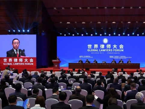 Global Lawyers Forum kicks off in south China
