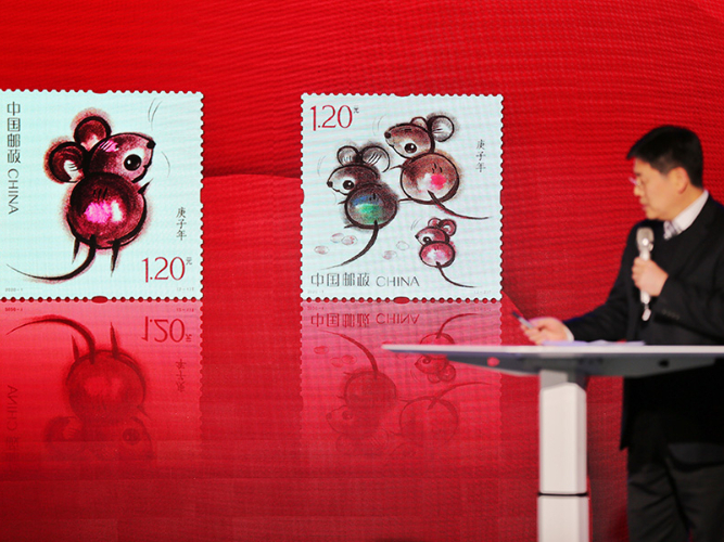 China Post marks Year of the Rat with stamps, merchandise