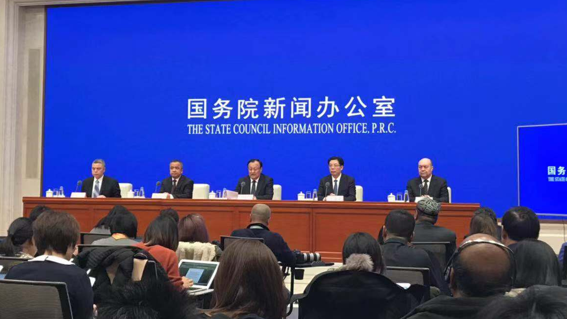China holds press conference on Xinjiang's stability and development