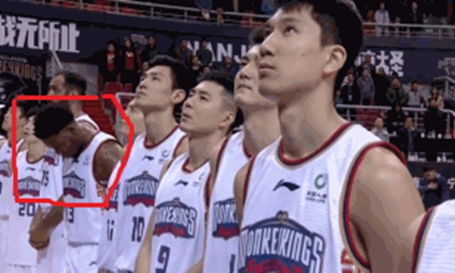 CBA fines French player for not raising his head during national anthem