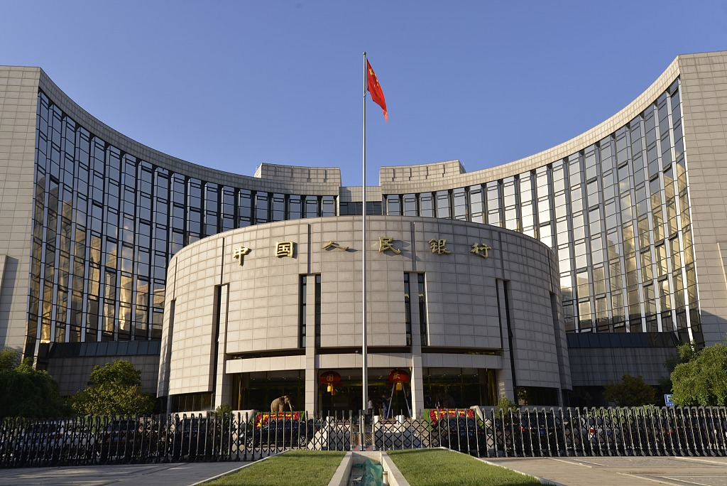 China's central bank continues to skip reverse repos Monday
