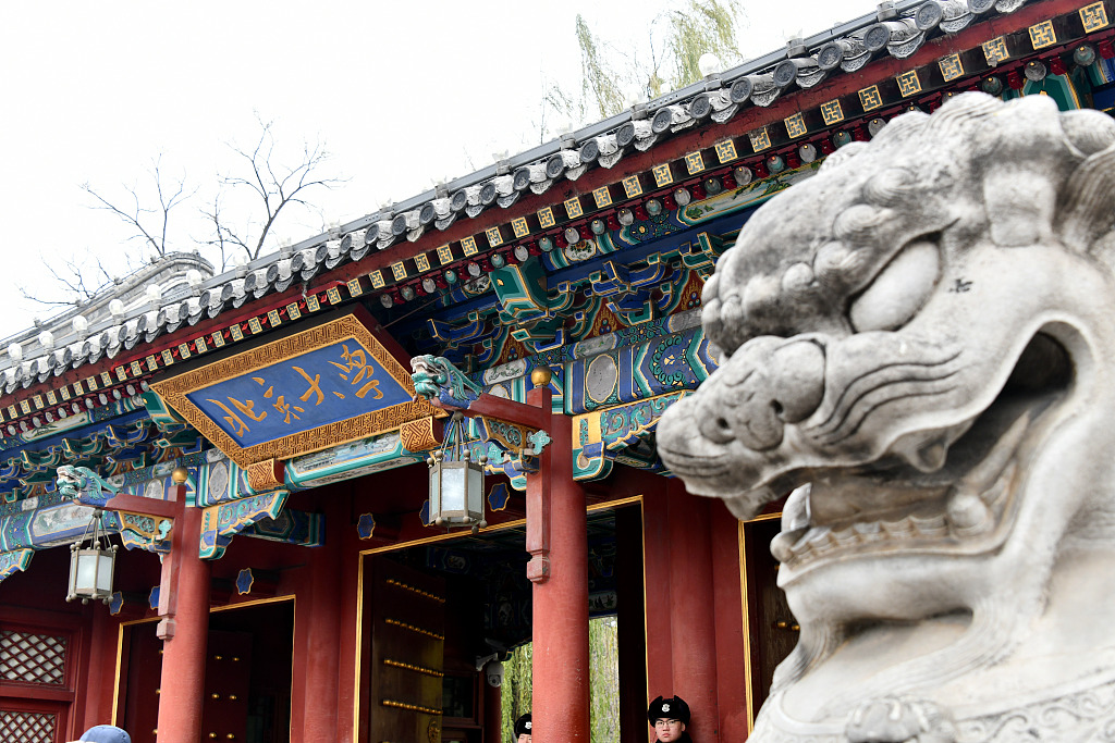 Foreign scholar attempts to overcome the misconceptions between China and the US