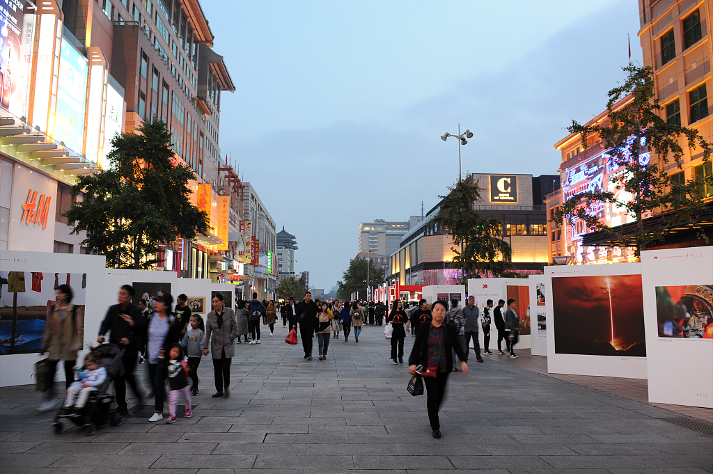 Beijing's department stores speed up retail transition