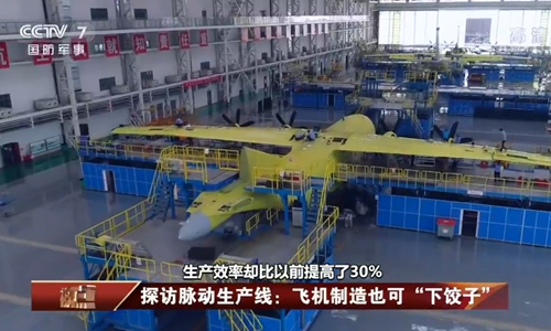 China mass-produces special mission aircraft