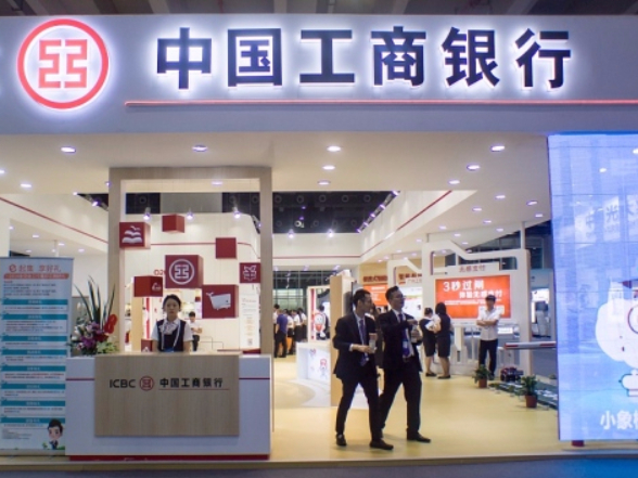 ICBC's outstanding consortium loans exceed 1t yuan