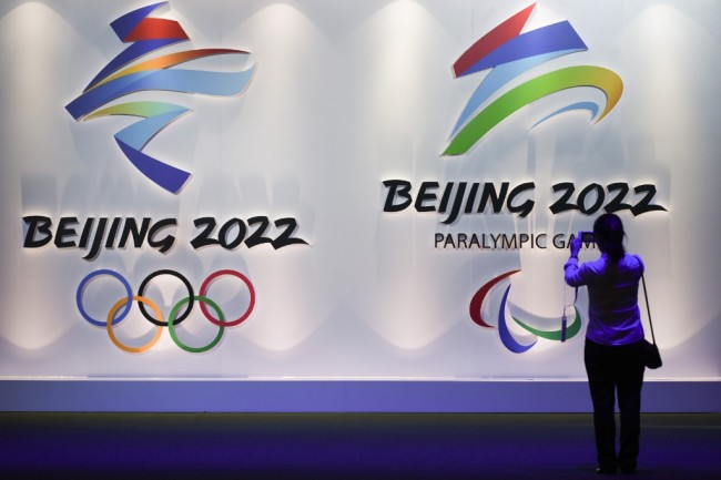 Chinese UN envoy reaffirms green Winter Olympics in 2022