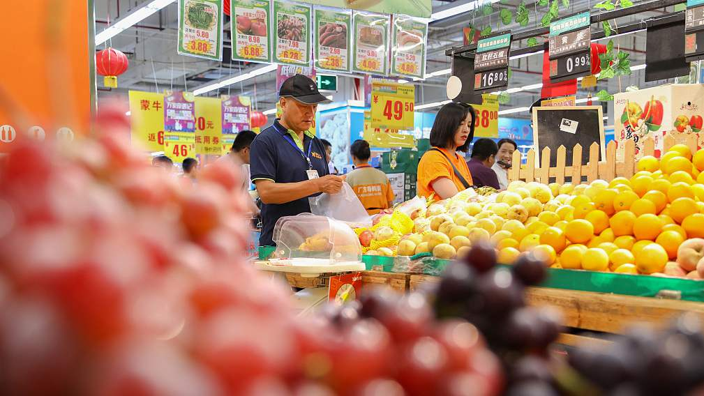 China's producer prices down 1.4% in November