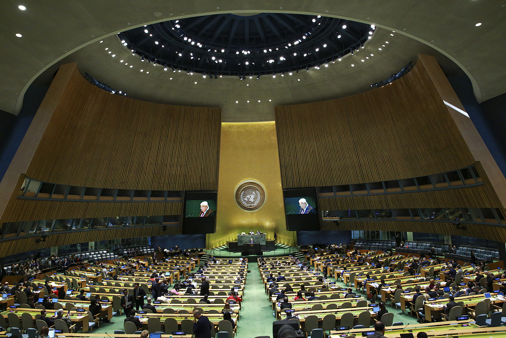 UNGA calls for Olympic Truce implementation for Tokyo Games