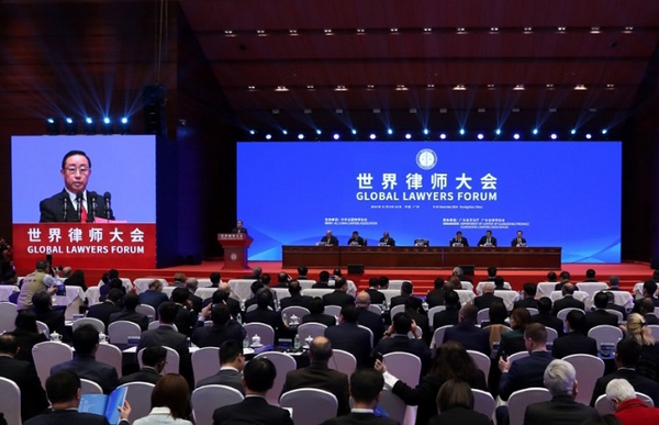 Guangzhou holds Global Lawyers Forum