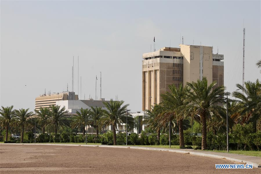 Iraq summons ambassadors of 4 countries over 'interference in internal affairs'