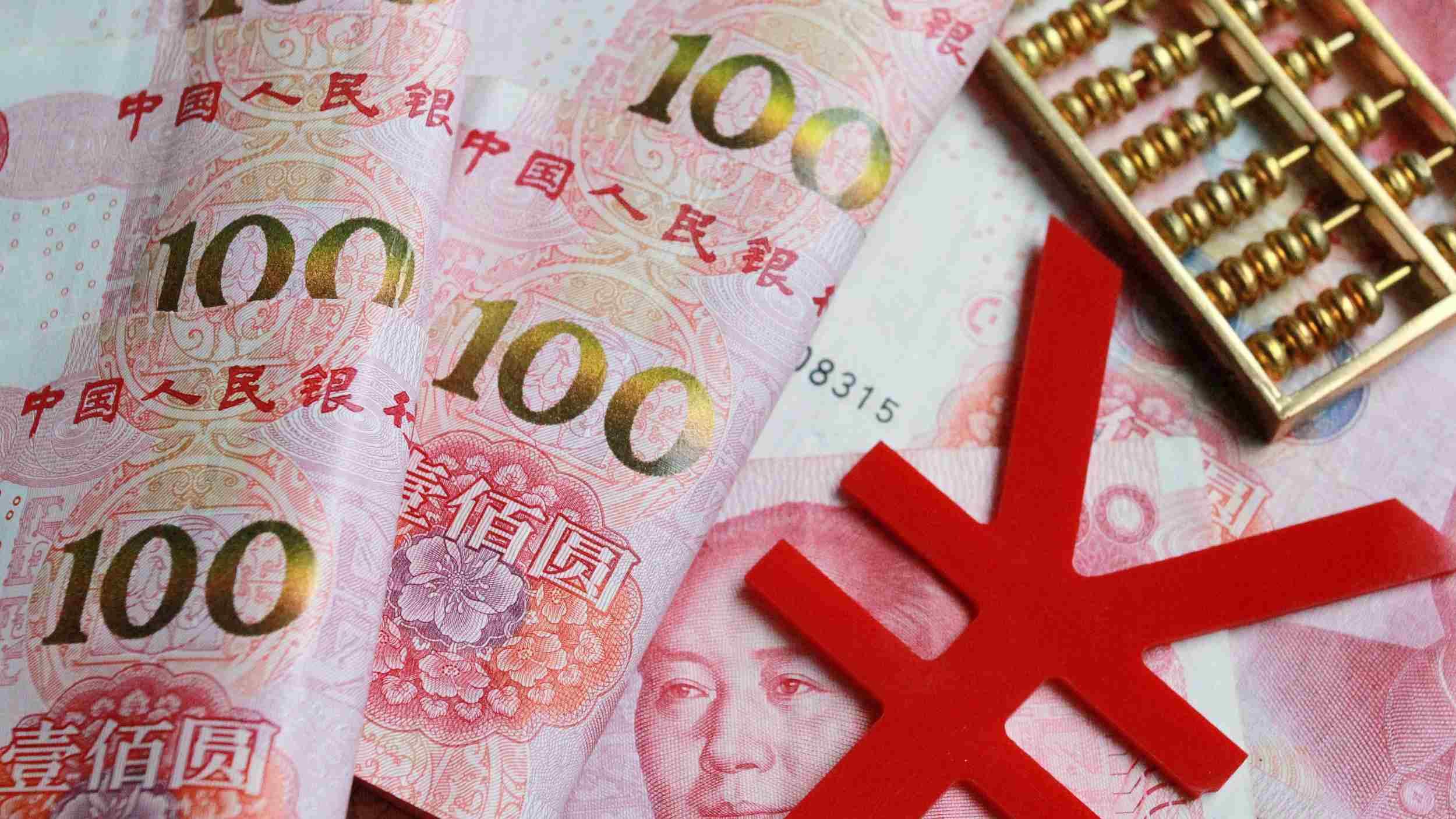 China's new yuan loans rise in November