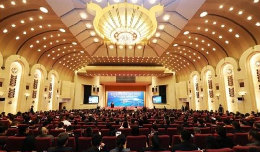 18th Forum of 'Going Global' Strategy for Chinese Enterprises held in Beijing