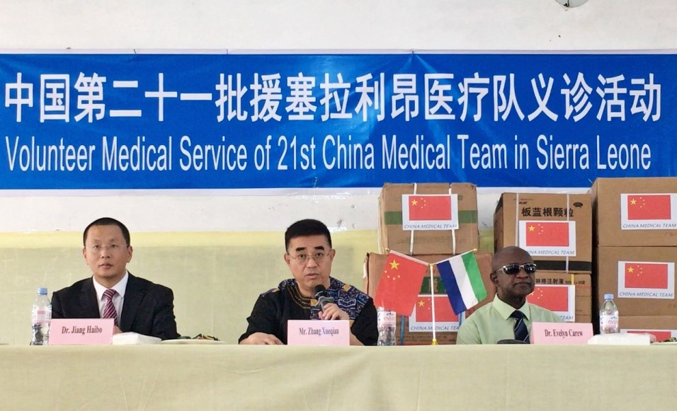 China medical team extends volunteer services to Sierra Leoneans