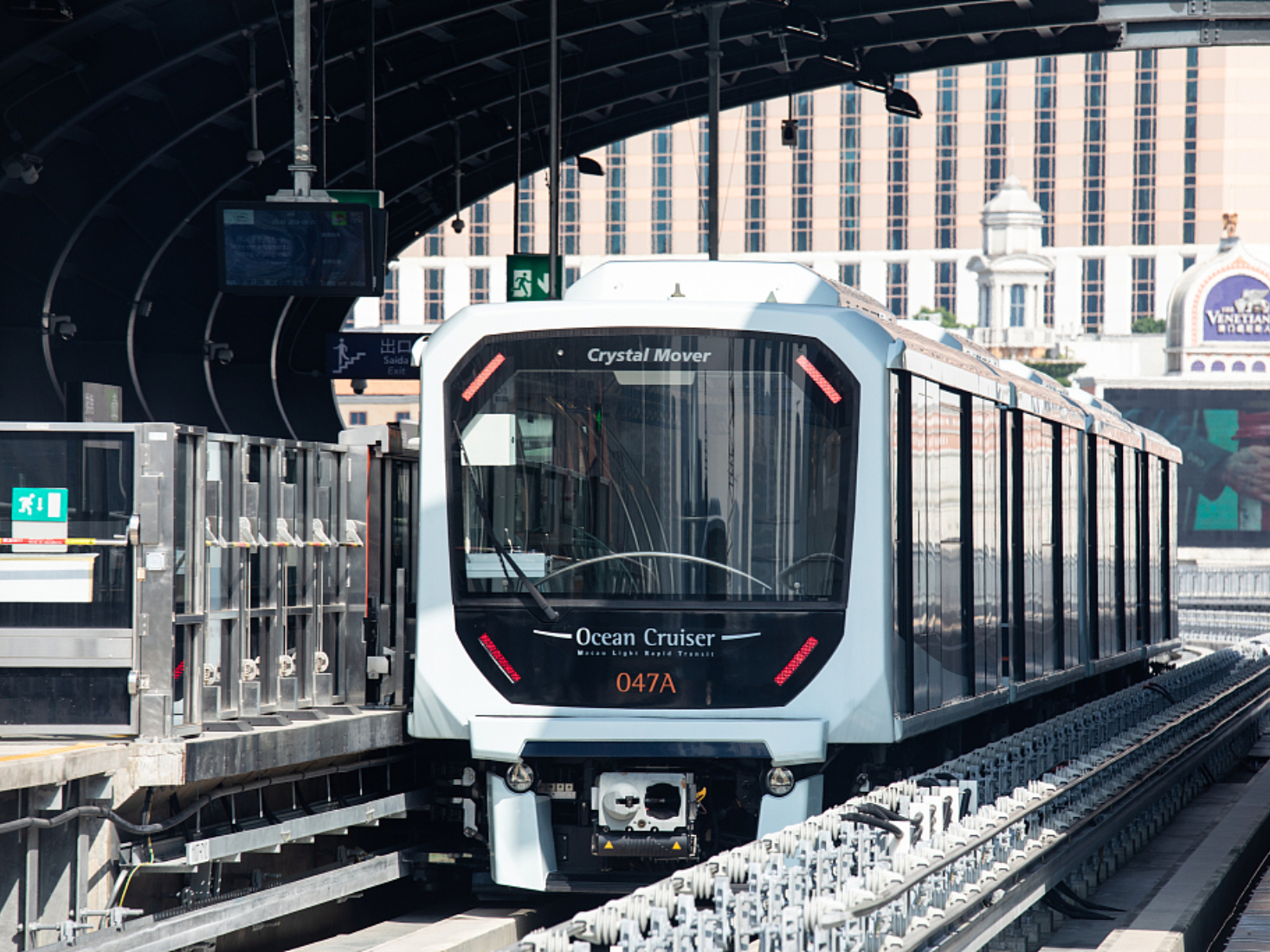 Macao launches first rail transit service