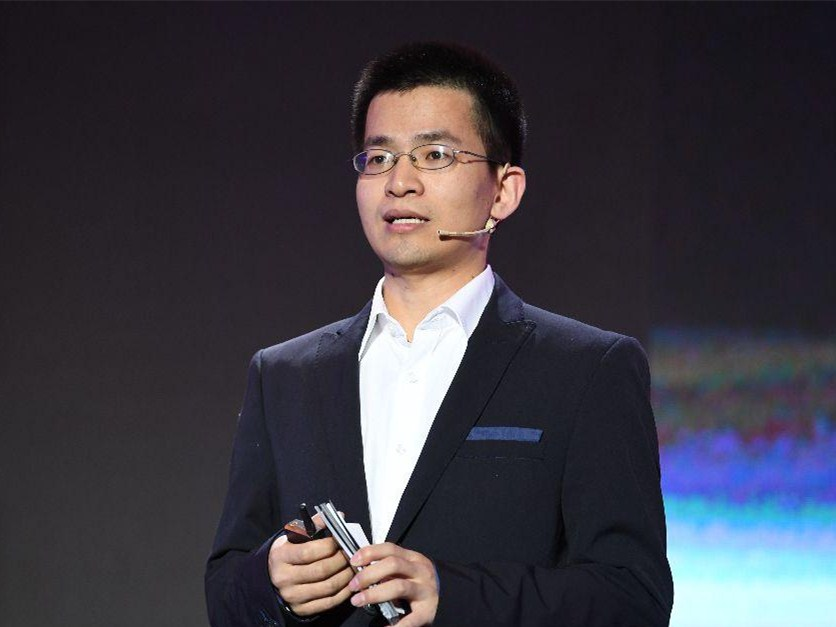 Chinese physicist honored with Nishina Asia Award