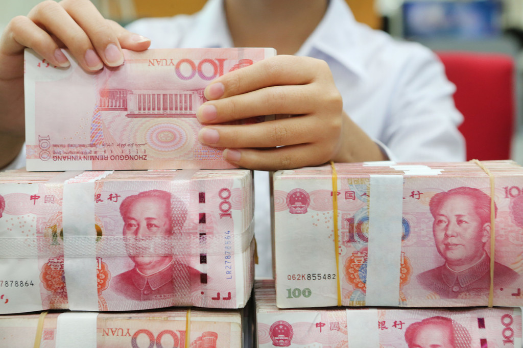 China's new loans jump more than expected in Nov