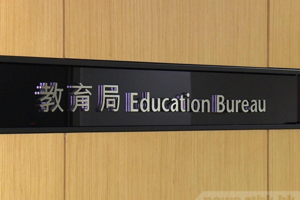 HK's education bureau mulls punishing 30 teachers for misconduct related to unrest